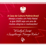 CCPB_Natal_2019-01