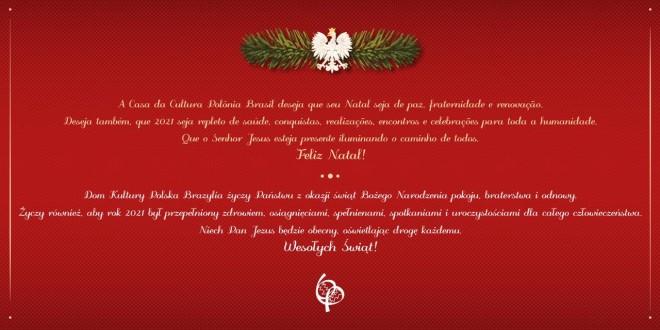 (Português) Cartão de Natal CCPB